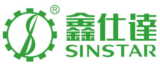 重慶鑫仕達包裝設備有限公司