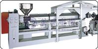 PC板材生產設備