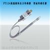 PT124注塑机专用高温熔体压力控制器销售排行榜