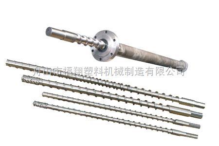 80/30  90/30-PB地暖管专用螺杆