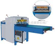 ZC-XT700旋转切片机-数控切胶机-志成橡塑机械