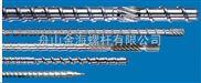 金海螺高效单螺杆机筒