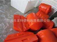 厂家直销直径500MM,高750MM浮球,友特专开发浮球