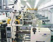 东莞塑拓塑料集中供料系统