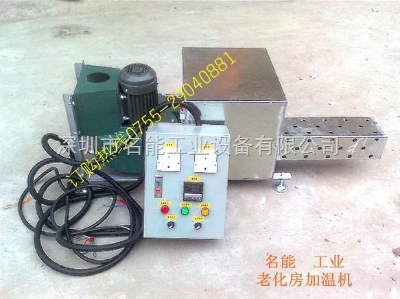 220v电源220接触器接热风幕接线彩图