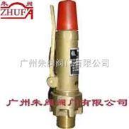 弹簧式安全阀AK28W-16T,广州安全阀,同山安全阀,跃进安全阀,空压机安全阀