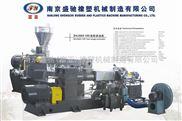 SHJS65/150高效双阶式混炼挤出机组