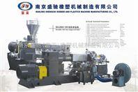 SHJS65/150高效雙階式混煉擠出機組