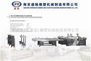 南京SHJ-35双螺杆挤出机