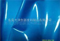 环保水性剥离皮,不含DMFa、6P,符合新欧标REACH