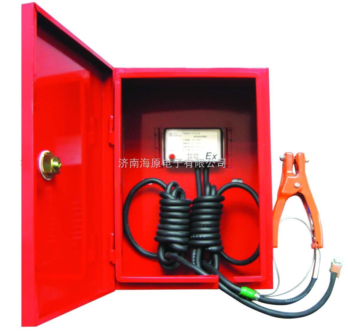 宜设置能检测跨接线及监视接地装置状态的静电接地仪