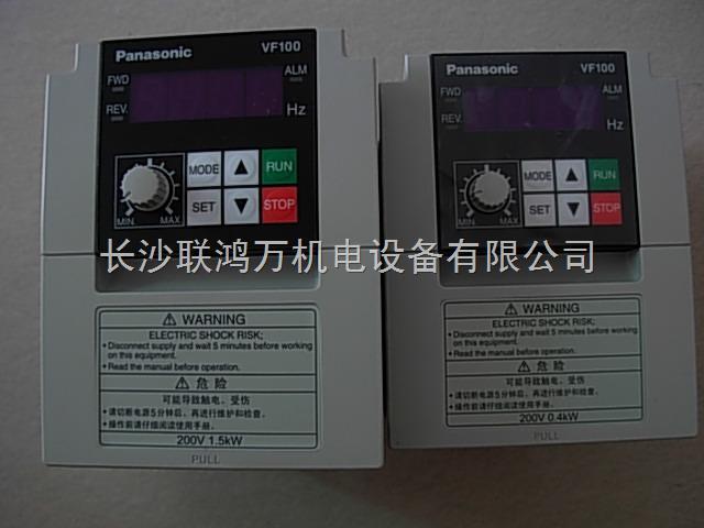 vf100 avf100-0152 松下变频器