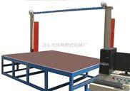 专业生产全自动线条电热丝切割机设备
