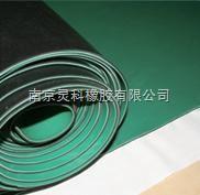 防静电橡胶垫+防静电胶皮+抗静电橡胶板