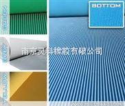 彩色条纹胶皮+条纹防滑垫+防滑橡胶板+条纹防滑板