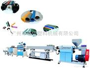 塑料型材生產線