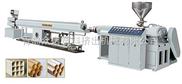 PVC/PE多孔管生產線