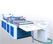 RFQJ-600/750/900/1000G 全自动多功能电脑辩色控制热封热切机 (OPP)