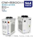 CW-5300-激光切割机冷水机,光纤激光切割专用冷水机