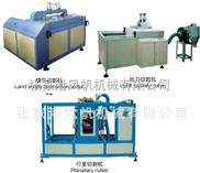 张家港供应优质塑料管材型材切割机设备
