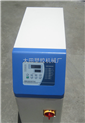 模具温度控制机 塑料模温机 注塑机控温器