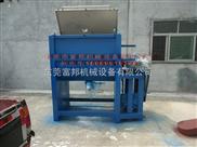 东莞沙田塑料色母混料机,中山塑料色粉混色机