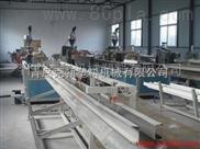 PVC異型材生產線|塑料異型材生產線|塑料型材設備