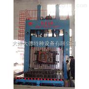 400吨模具研配机