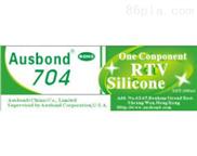 奥斯邦704硅胶,704硅橡胶