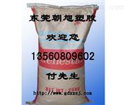 浙江尼龙PA9T塑胶原料