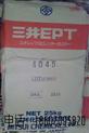 EPDM 三元乙丙橡胶 X-4010M EPT 日本三井 mitsui