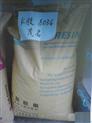 供应K树脂SL-803茂名众和橡胶原料