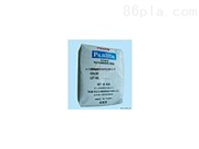 【长期供应】PC塑胶原料  日本帝G-3410H指定代理商 原厂原包