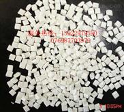 合肥供应PC原料 Anjacom® R100V