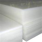 PVC原料板