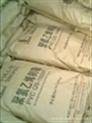 供应优级品PVC原料QS-1000F