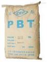 供应各种型号PBT/PET原料