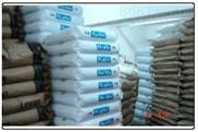 供应上海远纺PET原料