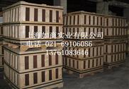 溴化丁基橡胶BIIR2211