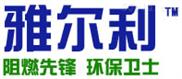 聚丙烯 阻燃剂 塑料添加剂,聚丙烯无卤 阻燃剂 塑料添加剂,PP 阻燃剂 塑料添加剂