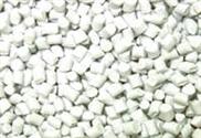 供应国内zui好PE 阻燃剂 塑料添加剂_塑料 阻燃剂 塑料添加剂