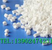 PP阻燃母粒 塑料添加剂,PP环保 阻燃剂 塑料添加剂,PP高效 阻燃剂 塑料添加剂