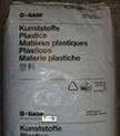 PA66/德国巴斯夫/A3X2G5玻纤增强,红磷 阻燃剂 塑料添加剂长期稳定性,具有优异的机械