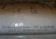 PA66德国巴斯夫A3X2G5玻纤增强25%,红磷 阻燃剂 塑料添加剂长期稳定性,具有优异