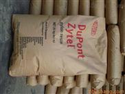 PA66 美国杜邦72G33L玻纤增强,红磷 阻燃剂 塑料添加剂长期稳定性,具有优异的机械性能