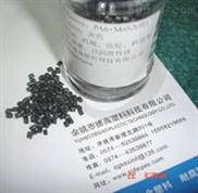 PPS碳纤维导电 耐高温,耐腐蚀  特种工程塑料