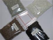 改性工程塑料PA66