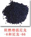 供應PA66改性工程塑料原料