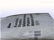 供应德国巴斯夫PBT工程塑料