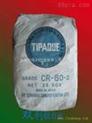 出售進口鈦白粉CR-60-2